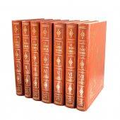 La Sacra Bibbia. 7 volumi