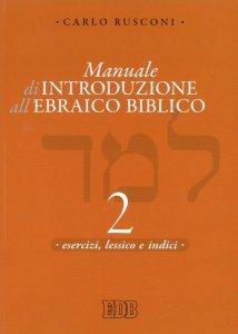 Copertina di 'Manuale di introduzione all'ebraico biblico'