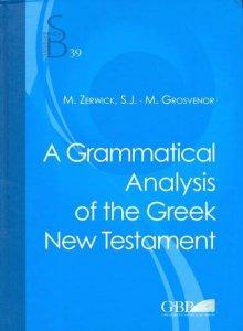Copertina di 'Grammatical analysis of the greek New Testament (A)'
