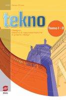 Tekno - Corso di tecnologia e informatica - Sergio Olivotti, Titti Salicone, Antonio Sanchirico
