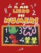 Il mio libro dei numeri
