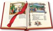 Immagine di 'La Grande Bibbia del Giubileo'