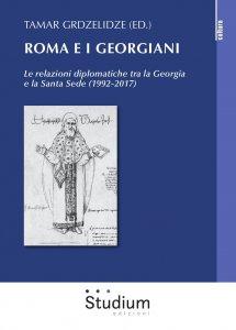 Copertina di 'Roma e i georgiani'