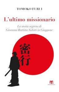 Copertina di 'L'ultimo missionario'