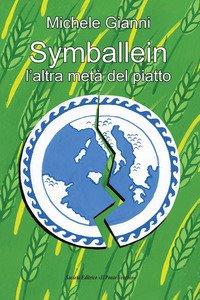 Copertina di 'Symballein. L'altra metà del piatto'