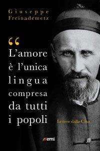 """Copertina di '""""L'amore è l'unica lingua compresa da tutti i popoli""""'"""