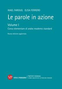 Copertina di 'Le parole in azione. Volume I'