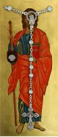 Immagine di 'Libretto con rosario San Giacomo il maggiore ? italiano'