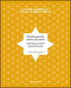 Copertina di 'Parole greche come souvenir. Ediz. italiana e greca'