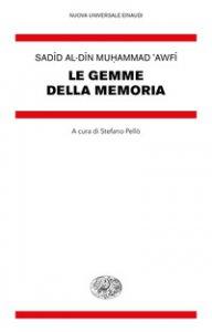 Copertina di 'Le gemme della memoria'