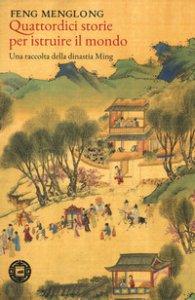 Copertina di 'Quattordici storie per istruire il mondo. Una raccolta della dinastia Ming'