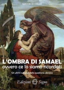 Copertina di 'L' ombra di Samael ovvero ce lo siamo ricordati'
