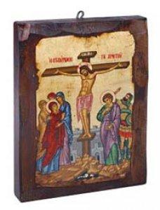 """Copertina di 'Icona in legno dipinta a mano """"Crocifissione"""" - dimensioni 21x16 cm'"""