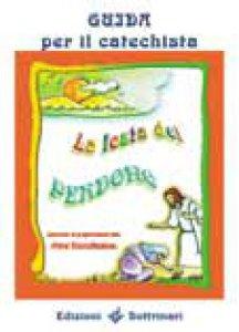 I peccati di una casalinga 1998 with angelica bella - 1 part 8