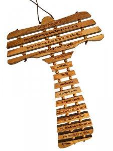 """Copertina di 'Tau in legno d'ulivo snodato """"Padre Nostro"""" - altezza 17 cm'"""