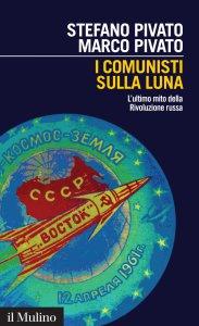 Copertina di 'I comunisti sulla Luna'