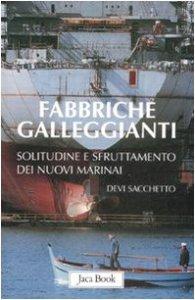 Copertina di 'Fabbriche galleggianti'