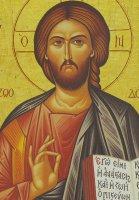 Immagine di 'Quadro icona Cristo con libro aperto stampa su legno - 14 x 11 cm'