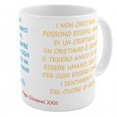 "SpiriTazza ""I non cristiani..."" (Papa Giovanni XXIII) - Papa Giovanni XXIII"