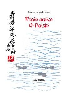 Copertina di 'Il mio amico Qi Baishi'