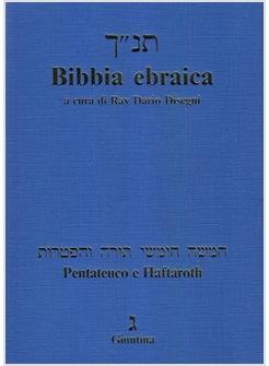 Risultati immagini per BibbiaEbraica La giuntina