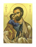 IconaSan Giuseppe dipinta a mano su legno con fondo orocm 19x26