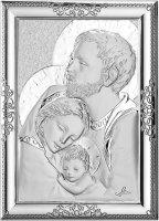 """Quadretto in argento con lastra incisa """"Sacra Famiglia"""" - cm 12x9"""