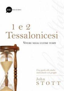 Copertina di '1 e 2 Tessalonicesi'