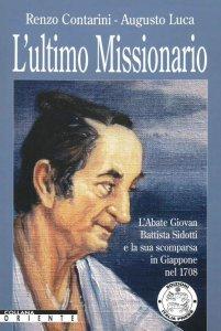 Copertina di 'L' ultimo missionario'