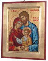 "Icona ""Santa Famiglia"" (cm 17 x 14)"