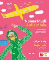 Nonna Mudi è alla moda - Maitha Al Khayat
