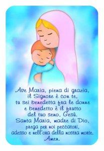 """Copertina di 'Magnete rettangolare piatto """"Ave Maria"""" - dimensioni 4x6 cm'"""