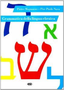 Copertina di 'Grammatica della lingua ebraica'
