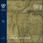 Chao Ge. La mia vita sulle orme di Marco Polo. Ediz. bilingue
