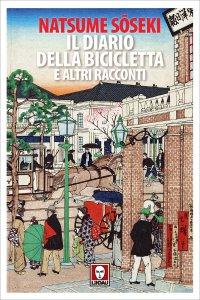 Copertina di 'Il diario della bicicletta e altri racconti'