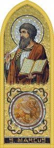 Copertina di 'Quadro Evangelista San Marco in legno a cuspide - 10 x 27 cm'