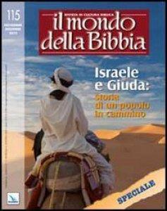 Copertina di 'Il mondo della Bibbia (2012) vol.5'