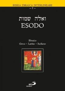 Copertina di 'Esodo. Testo ebraico, greco, latino e italiano'