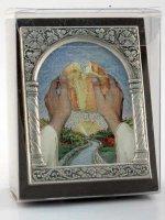 """Immagine di 'Icona in lamina d'argento """"Spezzò il pane..."""" - dimensioni 6,5x5,2 cm'"""