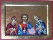"""Icona in legno e foglia oro """"Deisis"""" - 23 x 30 cm"""