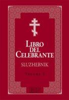 Libro del celebrante (Sluzhebnik) - Patriarcato di Mosca - Amministrazione delle Parrocchie d'Italia