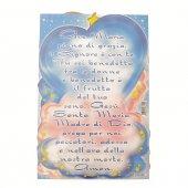 """Immagine di 'Icona sagomata con preghiera """"Ave Maria"""" per bambini - altezza 16 cm'"""