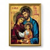 """Quadro """"Famiglia di Nazareth"""" con lamina oro e cornice dorata - dimensioni 44x34 cm"""