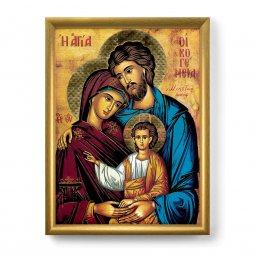 """Copertina di 'Quadro """"Famiglia di Nazareth"""" con lamina oro e cornice dorata - dimensioni 44x34 cm'"""