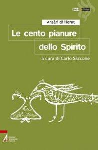 Copertina di 'Le cento pianure dello Spirito'