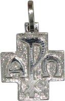 Croce alfa e omega in argento 925 - 1,5 cm