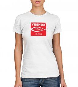 "Copertina di 'T-shirt ""Iesoûs"" targa con pesce - taglia XL - donna'"