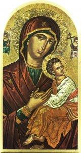 Copertina di 'Quadro Madonna della Passione stampa su legno ad arco - 25 x 13,5 cm'