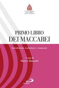 Copertina di 'Primo libro dei Maccabei'
