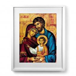 """Copertina di 'Quadro """"Famiglia di Nazareth"""" con passe-partout e cornice minimal - dimensioni 53x43 cm'"""